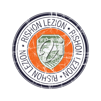 City of Rishon LeZion, Israel postal rubber stamp, vector object over white background