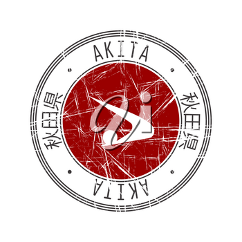 Akita Prefecture, Japan. Vector rubber stamp over white background