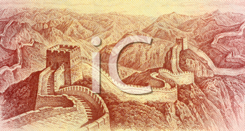 Royalty Free Photo of The Great Wall on 1 Yuan 1980 Banknote from China