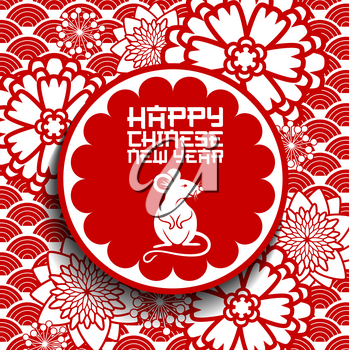 Chinese New Year rat or mouse vector greeting card. Zodiac animal horoscope symbol with red and white floral pattern of Asian plum flowers, carnation and chrysanthemum, Lunar New Year celebration