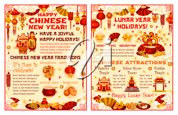 Chinese New Year Lunar holiday traditional celebration poster Yellow dog Year. Vector design of China tradition and symbols, jiaozi dumplings and gold coins or sycee, Chinese lanterns and fireworks