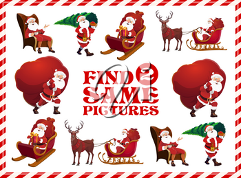 Christmas Santa memory game or puzzle cartoon vector design of kids education. Matching game with find pair of same pictures of Santa Claus, Xmas gift bag and Christmas tree, reindeer and sleigh