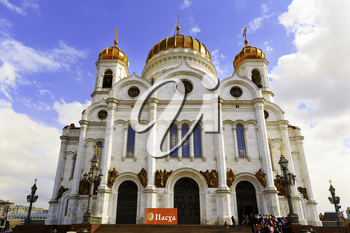 Moscow, Russia-April 18, 2015:Cathedral Of Christ The Savior is the tallest Orthodox Christian Church in the World with height of 103 m (338ft).