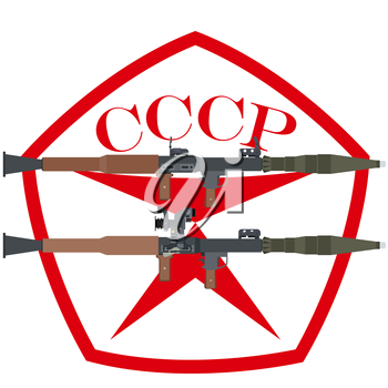 Soviet and Russian grenade launchers against the background of the Quality Mark of the USSR. The illustration on a white background.