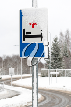Hospital sign  on​ the​ road​ for​ show that there is a hospital infirmary or clinic in front