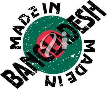 Royalty Free Clipart Image of a Label for a Made in Bangladesh