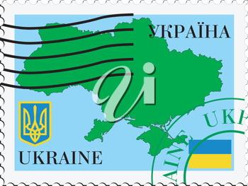 Image of stamp with map and flag of Ukraine
