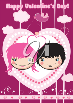 Royalty Free Clipart Image of a Valentine's Day Card