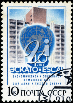 USSR - CIRCA 1987: The stamp printed on USSR shows 40 years of economic and social commission of UNO for Asia and Pacific ocean, circa 1987