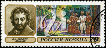 USSR - CIRCA 1992: stamp printed in USSR  shows portrait of Miklukho - Maclay and aborigines with the inscription Miklukho - Maclay, Investigation of New Guinea 1871 - 74, circa 1992.