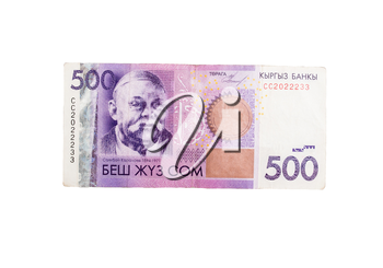 A Kyrgyzstan money on a white background