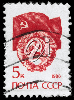 USSR - CIRCA 1988: A Stamp printed in USSR shows the Governmental Flag and Emblem, circa 1988