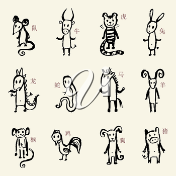 Chinese Zodiac. 12 cute Chinese Animal astrological sign. Doodle Vector Illustration.