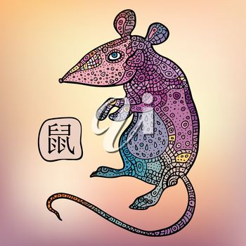 Chinese Zodiac. Chinese Animal astrological sign.  Rat.  Vector Illustration