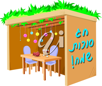 Royalty Free Clipart Image of a Sukkah