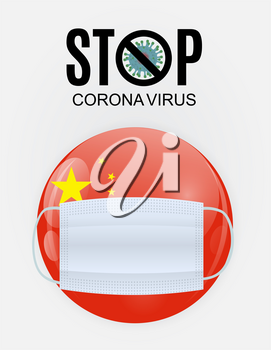 Flash Coronavirus Stamp MERS-Cov. 2019-nCoV is a concept of a pandemic medical health risk with dangerous cells in the Middle East respiratory syndrome. Vector Illustration. EPS10