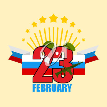 23 February. Greeting card. Soldiers helmet and green beret. Machines guns and military badge. Salute, Fireworks. flag of Russia. Traditional Russian holiday. Day of defenders of  fatherland. Patrioti
