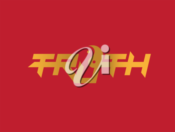 Truth Logo design with Yin Yang. AI 10 supported