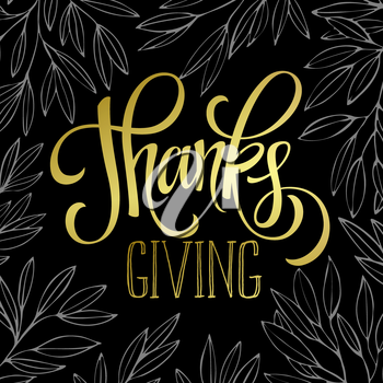 Thanksgiving - gold glittering lettering design. Vector illustration EPS 10