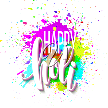 Happy Holi  festival of colors greeting background with  colorful Holi powder paint clouds and sample text. Vector illustration EPS10