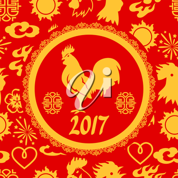 Greeting card with symbols of 2017 by Chinese calendar.