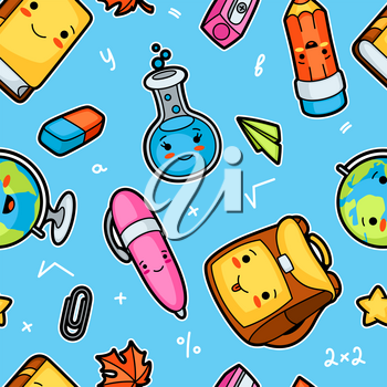 Kawaii school seamless pattern with cute education supplies.