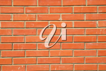 Brick wall can be used for background
